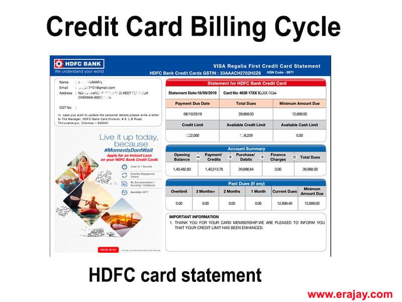 क्रेडिट कार्ड बिलिंग cycle of HDFC