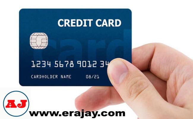 क्रेडिट कार्ड क्या होता है