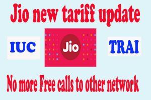 JIO का नया plan- अब दूसरे network पर free call बंद