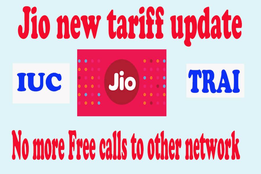 jio no more free calls