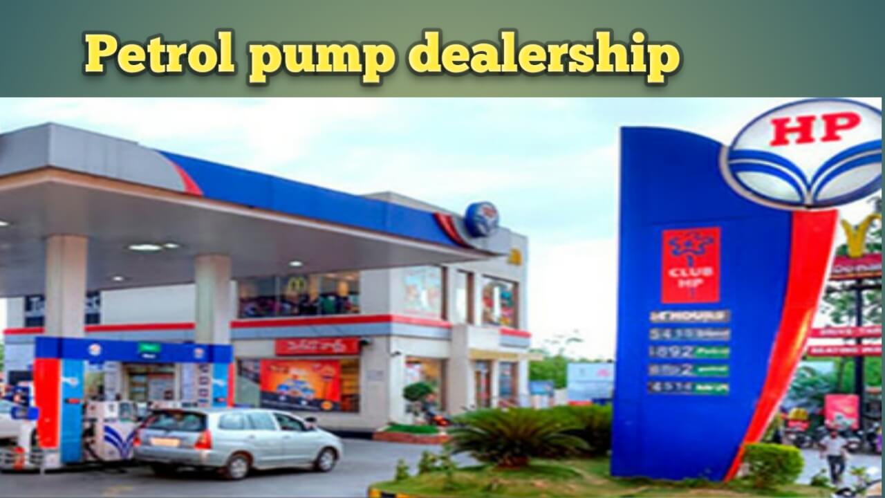 petrol pump dealership